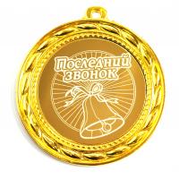Медали для Выпускников - Медаль на последний звонок (БД)