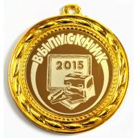 Медали для Выпускников - Медаль - выпускнику 2022г (БД)
