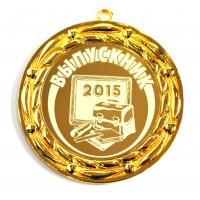 Медали для Выпускников - Медаль - выпускнику 2022г (БНД)