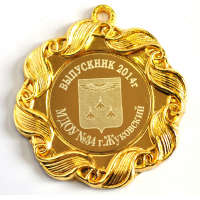 Медали на заказ для Выпускников - Медали для выпускников на заказ