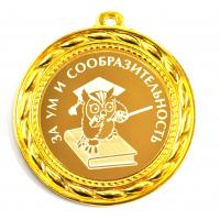 Медали для детей и школьников - Медаль -