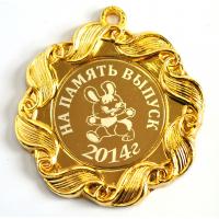 Медали на заказ разные - Медаль на память.