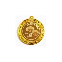 Медали на заказ для Выпускников Детского сада. - Медали для детского сада - Выпуск-2022г с ленточкой триколор в комплекте