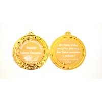Первой учительнице - Медаль на заказ
