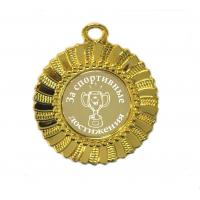 Медали спортивные - Медаль