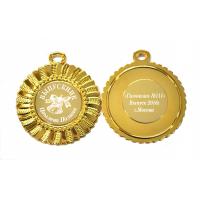 Медали на заказ для Выпускников - Медаль Выпускник 2022г на заказ (3)