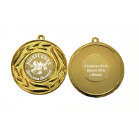 Медали на заказ для Выпускников - Медаль Выпускник 2022г на заказ (4)