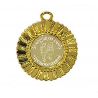 Медали для детей и школьников - За хорошую учебу и прилежное поведение (3 - 24)