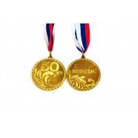 - Медаль