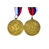 Медали для выпускников 1-го класса - Медаль для выпускника 1-го класса (МШ)