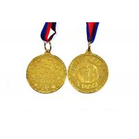 Медали для выпускников 1-го класса - Медали выпускникам 1-го класса (МШД)