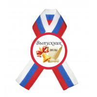Значки для выпускника - Значок с ленточкой - Выпускник 2022г, перо
