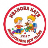 Макеты значков на заказ - На заказ (013)