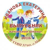 Макеты значков на заказ - На заказ (010)