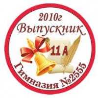 Макеты значков на заказ - На заказ (015)