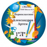 Макеты значков на заказ - На заказ (2792)