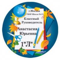 Макеты значков на заказ - На заказ (2792-2)
