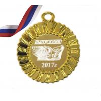 Медали для Выпускников - Медаль выпускнику 2022 года (3 - 12)