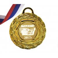 Медали для Выпускников - Медаль для выпускника 2022 года (5 - 12)