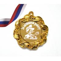 Медали для детей и школьников - Медаль - За активную работу (1 - 17)