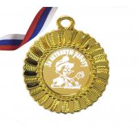 Медали для детей и школьников - Медаль - За активную работу (3 - 17)
