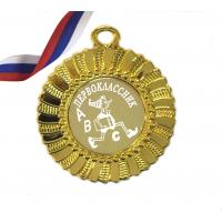 Медали ПЕРВОКЛАССНИКАМ - ПРЕМИУМ - Медаль Первоклассник - золотая (3 - 35)