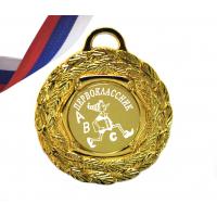 Медали ПЕРВОКЛАССНИКАМ - ПРЕМИУМ - Медаль Первоклассник (5 - 35)