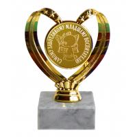 Работникам детского сада - Кубок - Самому заботливому младшему воспитателю (С - 59)