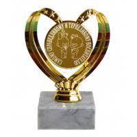 Работникам детского сада - Кубок - самому справедливому и терпеливому воспитателю (С - 60)