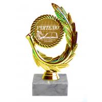 Учителям - Кубок для Учителя (Л- 76)