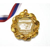 Медали на заказ для Выпускников - Медаль выпускнику на заказ (1 - 19)