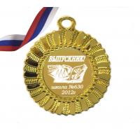 Медали на заказ для Выпускников - Медаль для выпускника на заказ (3 - 19)