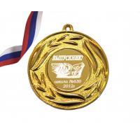 Медали на заказ для Выпускников - Медаль выпускнику на заказ (4 - 19)