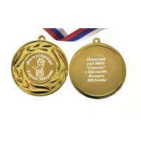 Медали на заказ для Выпускников Детского сада. - Медали Выпускнице детского сада именные, на заказ (4 - 23)