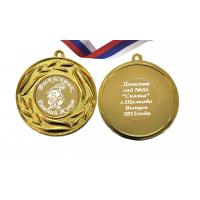 Медали на заказ для Выпускников Детского сада. - Медали Выпускнику детского сада именные, на заказ (4 - 23)