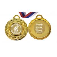 Медали на заказ для Выпускников Детского сада. - Медали Выпускнику детского сада именные, на заказ (5 - 23)