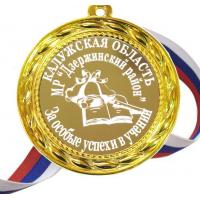 Медали на заказ разные - Медаль на заказ - За особые успехи в учении