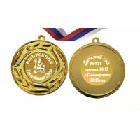 Медали на заказ для Выпускников Детского сада. - Медаль на заказ Выпускник детского сада именная (4 - 41)