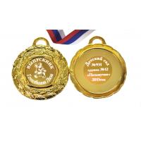 Медали на заказ для Выпускников Детского сада. - Медаль на заказ Выпускник детского сада именная (5 - 41)