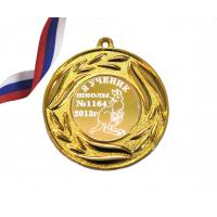 Медали на заказ разные - Медаль - Я ученик (4 - 74)