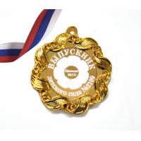 Медали на заказ для Выпускников Детского сада. - Медаль на заказ - Выпускник детского сада (1 - 1370)