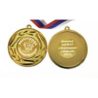 Медали на заказ для Выпускников Детского сада. - Медаль на заказ - Выпускник детского сада, именная (4 - 1813)