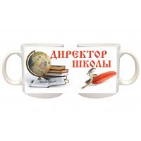 Кружки для РАБОТНИКОВ СОШ - Кружки - Директор школы (2)