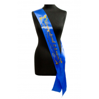Ленты для выпускников 9 класса - Ленты Выпускник 9-го класса (синяя, атлас)