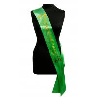 Ленты для выпускников 9 класса - Ленты Выпускникам 9-го класса (зеленая, атлас)