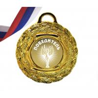 Медали спортивные - Медали - Победитель (5 - 81)