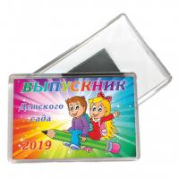 Магниты для выпускников детского сада - Магниты для выпускников детского сада 2022г (014)
