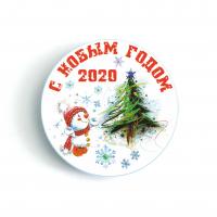 Новый год - Значки - С Новым годом 2022 (19)
