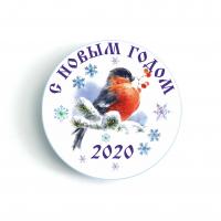 Новый год - Значки - С Новым годом 2022 (20)