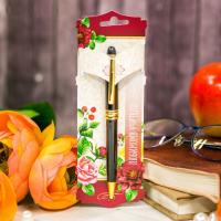 Подарки для Учителей и воспитателей - Ручка металлическая